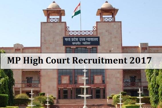 MP High Court 739 Watchman, Driver (Class IV) Recruitment 2017